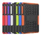 King*Shop~三星Galaxy Tab A 8.0英寸2019保護套P205平板電腦皮套P200外殼