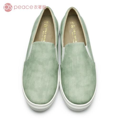 懶人鞋-peace衣著館-MIT手工鞋-極簡暈染厚底帆布鞋/懶人鞋/休閒鞋/便鞋,綠色