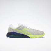 Reebok Nano 9 [EG3304] 男鞋 多功能 訓練 運動 慢跑 舒適 輕巧 靈活 緩衝 機動 柔軟 白 黃
