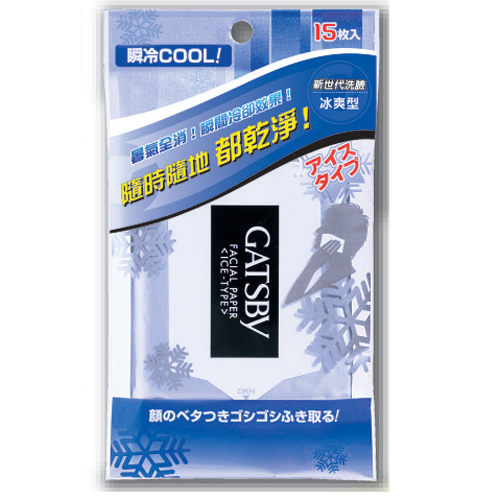 GATSBY潔面濕紙巾(冰爽型)【康是美】