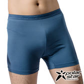 PolarStar 男排汗快乾四角內褲『灰藍』P10168 抗菌 舒適 清爽 透氣 居家內褲 X-STATIC銀離子 COOLMAX