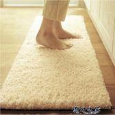 地毯 好康鉅惠羊羔絨毛臥室地毯飄窗墊房間床邊毯長條 野外之家igo