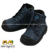 法國 Palladium Waterproof 深藍色 皮革 防水短靴 小童鞋 NO.R0703