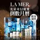 【南紡購物中心】【LA MER海洋拉娜】...