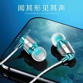 有線耳機 耳機適用vivo華為高音質oppo小米通用魅族三星有線控x9s手機x21入耳式