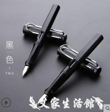 鋼筆成人練字可替換墨囊剛筆書寫書法專用硬筆初學者正姿男 【限時特惠】