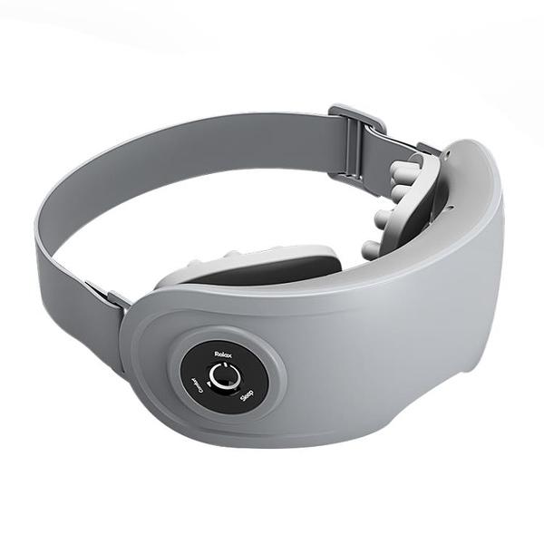 眼部按摩儀 緩解疲勞黑眼圈神器熱敷眼罩眼睛按摩器智慧儀 【618特惠】