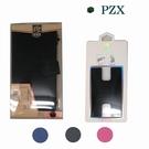 【愛瘋潮】錢包 PZX 多功能手機套 手機錢包 手拿包 皮夾 長夾 可插卡 可站立 防刮 適用 4~6.7吋手機
