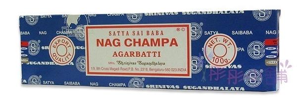 SATYA SAI BABA Nag Champa 賽巴巴 印度線香 100g【彤彤小舖】