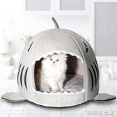 貓窩冬季保暖可拆洗封閉式四季貓屋冬天貓咪用品寵物窩狗窩小型犬YXS 辛瑞拉