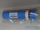 瀚塘600G RO膜,日造水量600加崙採用日本技術製造(不含膜殼),2600元一支