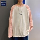 M-5XL大碼男裝長袖T恤男夏季新款青年韓版寬松大碼潮牌加肥拼色套頭上衣男大呎寸男裝