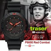 TRASER P6600 Red Combat軍錶-Nato錶帶/橡皮錶帶#104147#104148【AH03124】JC雜貨