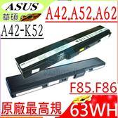 ASUS電池(原廠8芯)-華碩  A42-K52,A40J,A40JA,A40JE,A40JP,A40JR,A52,A62,A42JE,F85,F86,A41-k52,