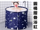圓桶摺疊浴缸 游泳池 保溫 便攜式 玩水 坐式 全身 游泳 消暑 大號 洗澡桶 浴盆 泡澡桶 情侶 加厚