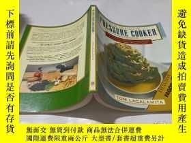 二手書博民逛書店the罕見ultimate pressure cooker cookbookY9212