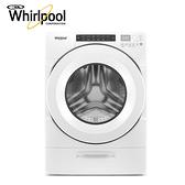 [Whirlpool 惠而浦]17公斤 滾筒洗衣機 8TWFW5620HW【下單前請確認貨況】