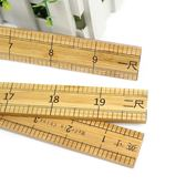 尺子 市尺一尺長竹尺裁縫木尺子 裁衣尺縫紉直尺量衣尺服裝打版裁剪工具 麻吉部落