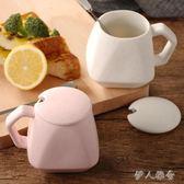 創意個性可愛簡約陶瓷馬克帶蓋帶勺咖啡杯 Mc512『伊人雅舍』