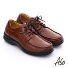 A.S.O 挺力氣墊 舒活頂級牛皮氣墊鞋  茶