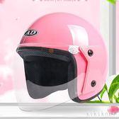 頭盔電動摩托車男電瓶車女士通用四季防霧半覆式安全帽夏季半盔   XY3712   【KIKIKOKO】