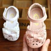 嬰兒幼兒涼鞋女寶寶夏季0-1-3歲2防滑軟底女童公主子學步 KB382【每日三C】