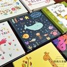 16寸手工覆膜自粘貼式DIY相冊本 寶寶兒童成長冊相簿紀念影集【時尚大衣櫥】