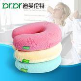 慢回彈記憶棉u型U形頸枕午睡枕護頸枕飛機旅行枕