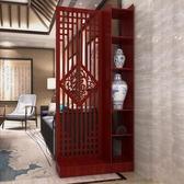 進門入戶玄關櫃門廳小戶型雙面現代簡約實木臥室客廳屏風隔斷裝飾 DF免運