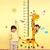 推薦兒童房幼兒園量身高尺貼畫墻貼裝飾可移除可愛嬰兒童話小鹿身高貼【店慶85折促銷】
