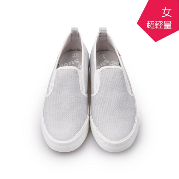 【A.MOUR 經典手工鞋】輕履系列- 金灰 / 休閒鞋 / 平底鞋 / 嚴選布料 / 柔軟透氣 /DH-6503