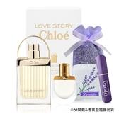Chloe' 小小愛情故事淡香精(20ml)-贈芳心之旅香水(5ml)+分裝瓶+香氛包