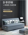 折疊沙發床 沙發床可折疊1米科技布客廳兩用1.5實木儲物多功能小戶型雙人椰棕