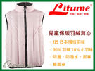 ╭OUTDOOR NICE╮意都美LITUME 兒童直車格雙面穿羽絨背心 粉紅 C235 防風 防潑水 禦寒保暖