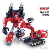 陸霸威將火尊戰將變形玩具金剛5男孩汽車機器人6歲兒童禮物 DJ10508『麗人雅苑』