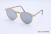 ROAV 偏光太陽眼鏡 Riviera - Mod.8103 ( 金框/白水銀) 薄鋼折疊墨鏡
