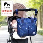 手提輕便外出孕婦多功能寶寶媽媽時尚母嬰包    LY6435『愛尚生活館』