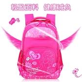 兒童書包兒童書包小學生1-3-6年級男女後背背包6-12周歲9 春季新品