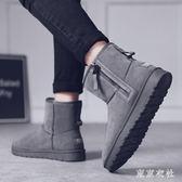 冬季男鞋加絨保暖棉鞋一腳蹬馬丁棉靴男士東北雪地靴面包加厚防水 QQ16116『東京衣社』