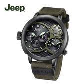 JEEP -吉普大錶盤雙機芯軍錶 冒險者男錶JP15202  女錶中性錶對錶 時尚手錶 機械錶 送禮