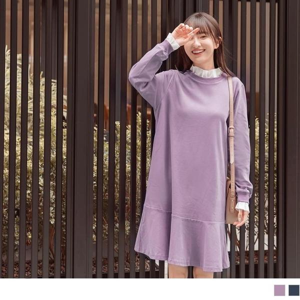 《DA8096-》高棉質.輕甜荷葉小立領拼接輕磨毛傘襬洋裝 OB嚴選
