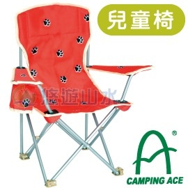 【 CAMPING ACE 野樂 小叮噹 兒童安全椅 紅】 ARC-882/折疊椅/露營椅/兒童椅★滿額送