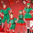 聖誕節兒童服裝男童女童裝扮綠色精靈表演服幼兒園衣服親子演出服 夢幻衣都