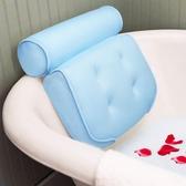 3D出口浴缸枕頭浴室泡澡浴盆靠枕通用環保無異味抗菌速乾頸墊浴枕ATF 美好生活