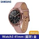 【SAMSUNG】Galaxy Watch 3 41mm (藍牙) 金 - R850 全新品 原廠保固智慧手錶