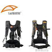 相機帶 賽富圖多功能單反相機雙肩攝影背帶腰帶外掛鏡頭筒組合背減負系統  igo 歐萊爾藝術館