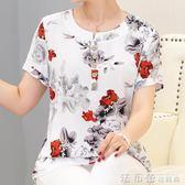 棉麻上衣中老年棉麻短袖T恤女夏裝新款中年婦女夏季媽媽裝寬鬆大碼上衣胖 法布蕾輕時尚