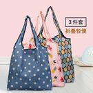 3個裝 折疊購物袋便攜超市環保袋買菜包大容量手提袋子韓版