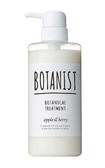 BOTANIST 植物性潤髮乳490ml(清爽柔順型)