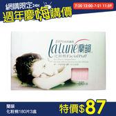 lalune蘭韻純紙纖維化妝棉180片*3盒【康是美】
